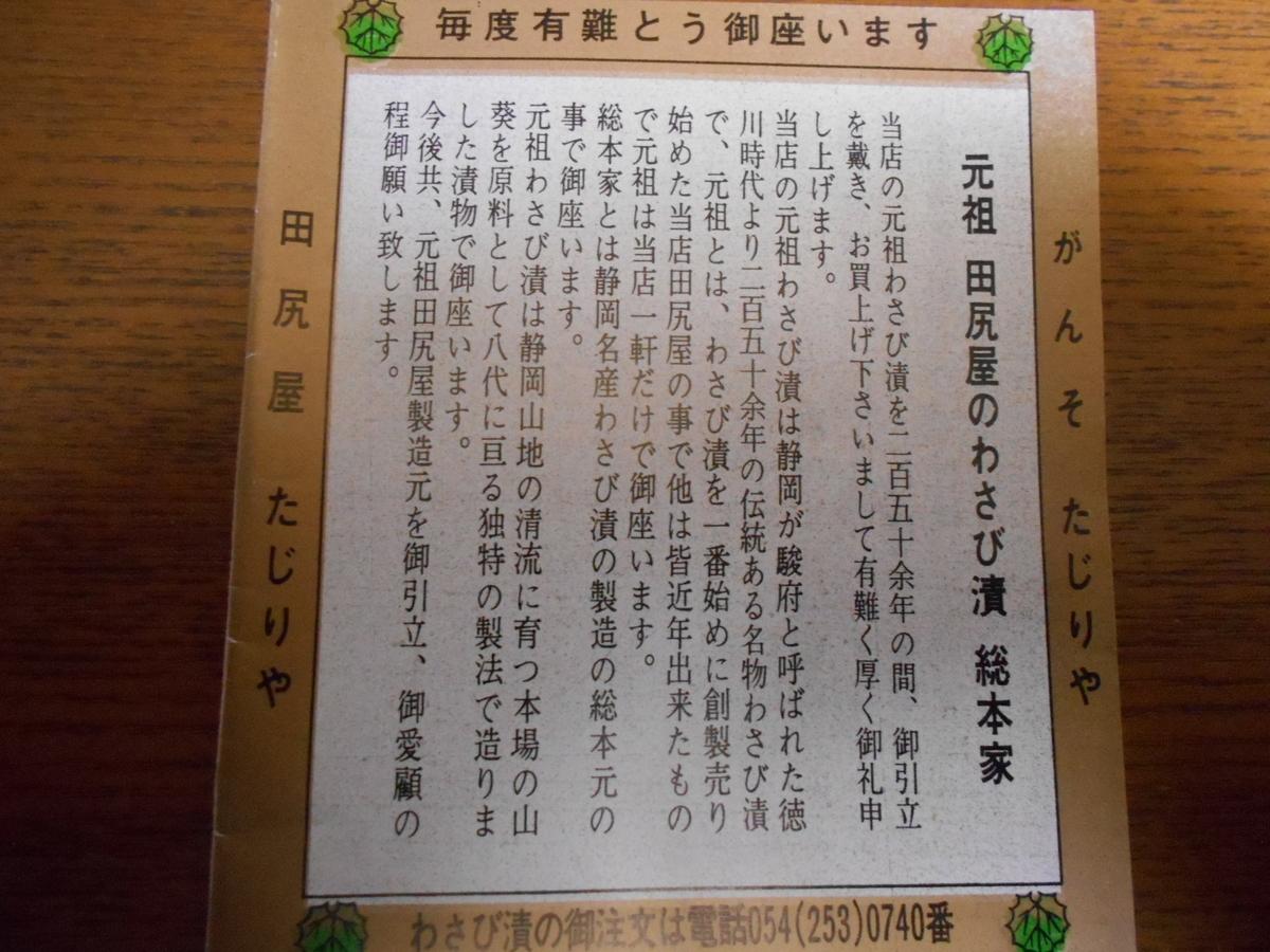 f:id:kaz-mt-wisteria:20200211000624j:plain