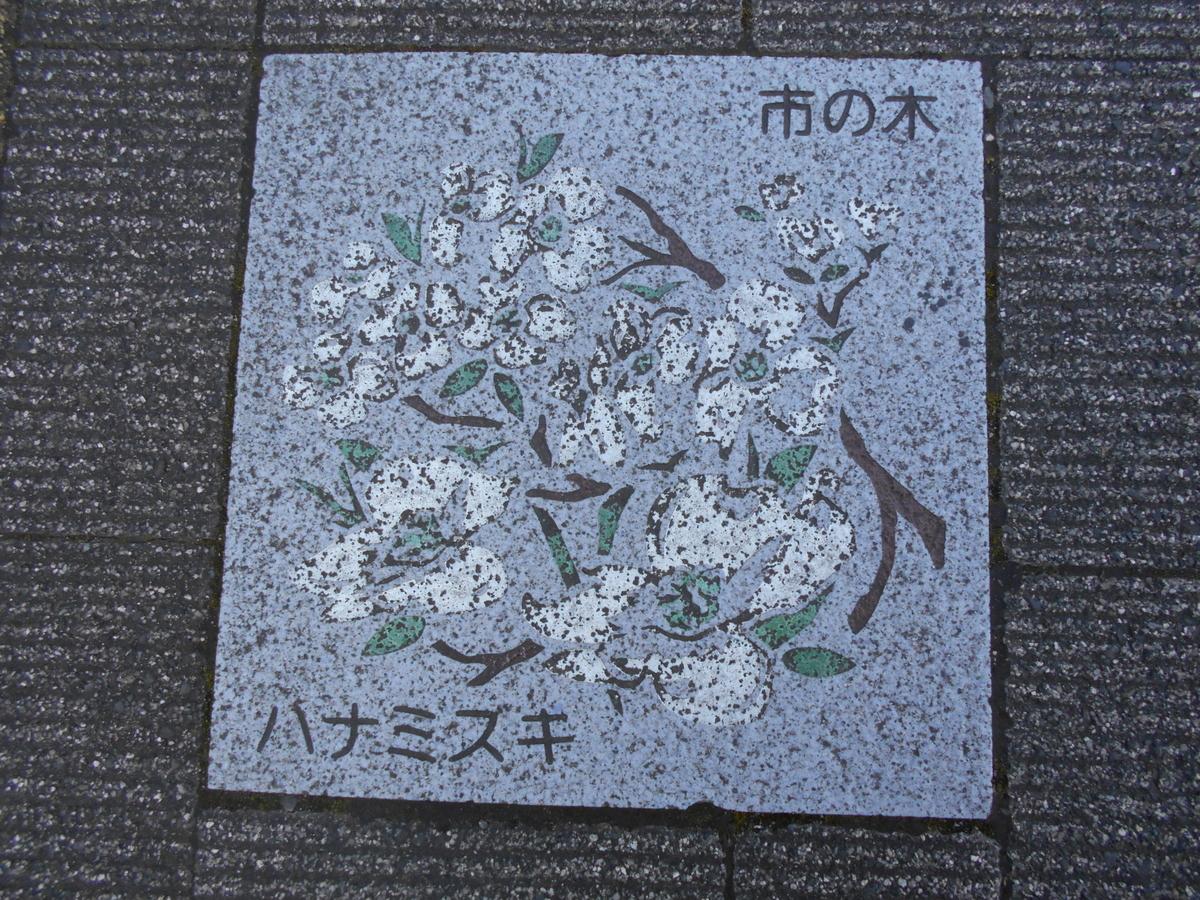f:id:kaz-mt-wisteria:20200217220625j:plain