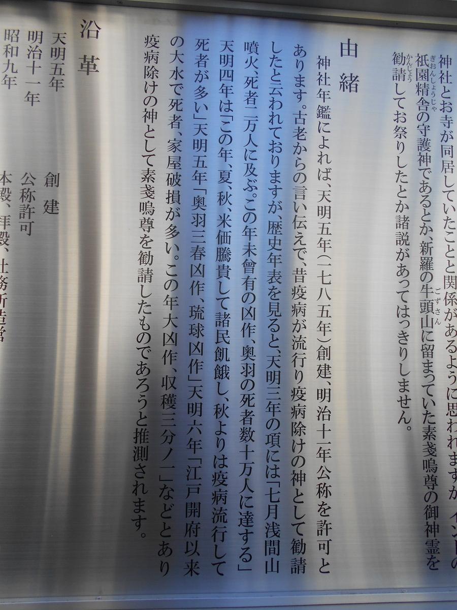 f:id:kaz-mt-wisteria:20200224122124j:plain