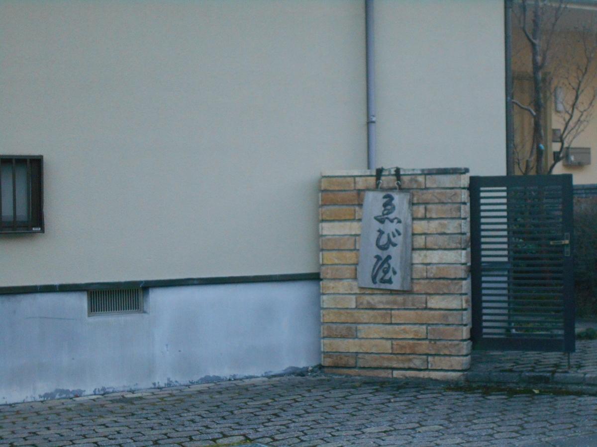 f:id:kaz-mt-wisteria:20200320185409j:plain