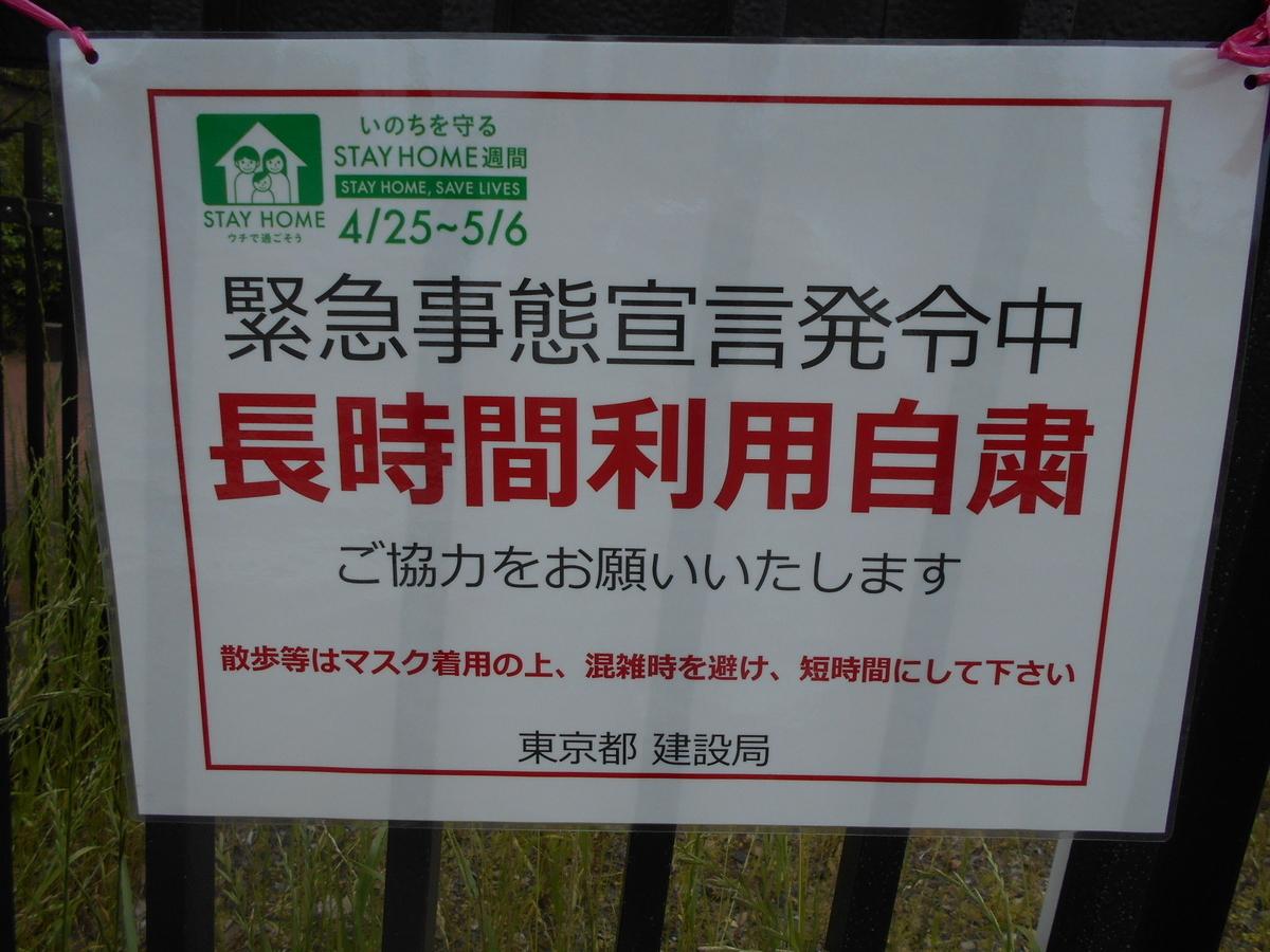 f:id:kaz-mt-wisteria:20200510142038j:plain