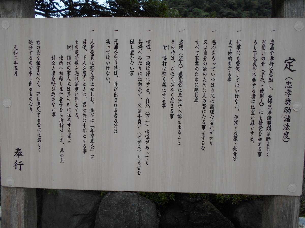 f:id:kaz-mt-wisteria:20200923224136j:plain