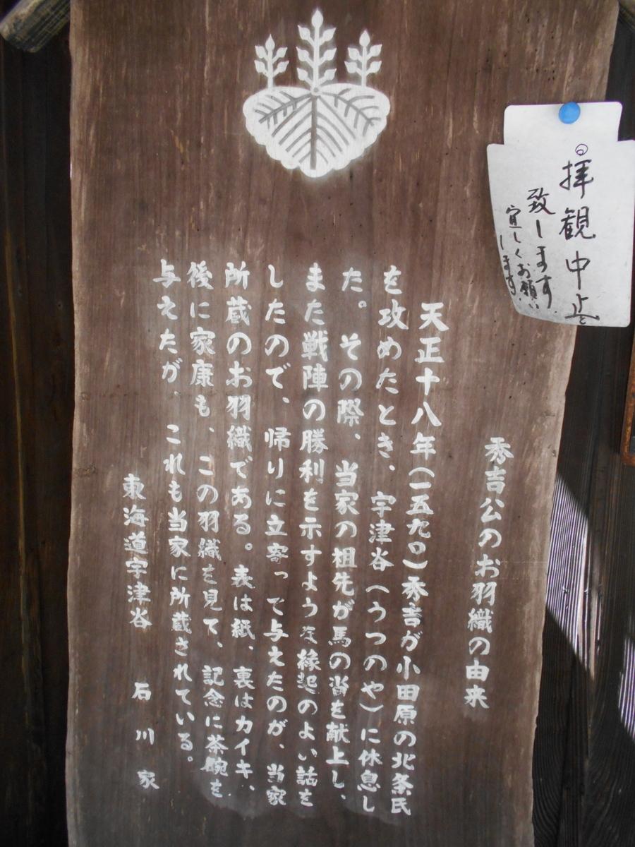 f:id:kaz-mt-wisteria:20201004234200j:plain