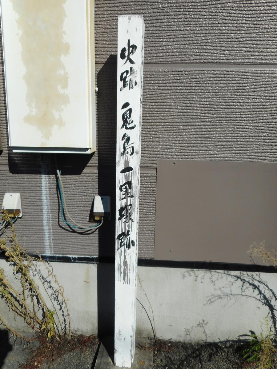 f:id:kaz-mt-wisteria:20201115000440j:plain