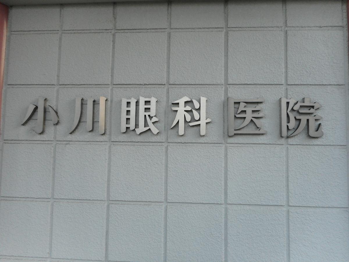 f:id:kaz-mt-wisteria:20201116000115j:plain