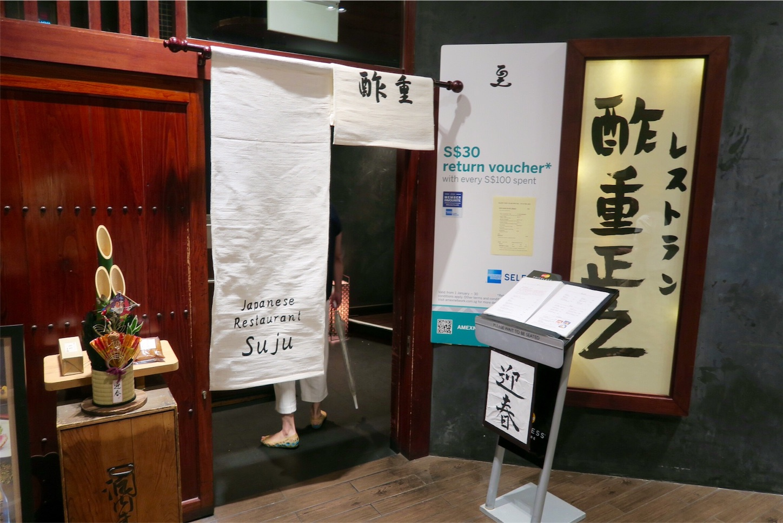 f:id:kaz-sasaki:20170102214202j:image