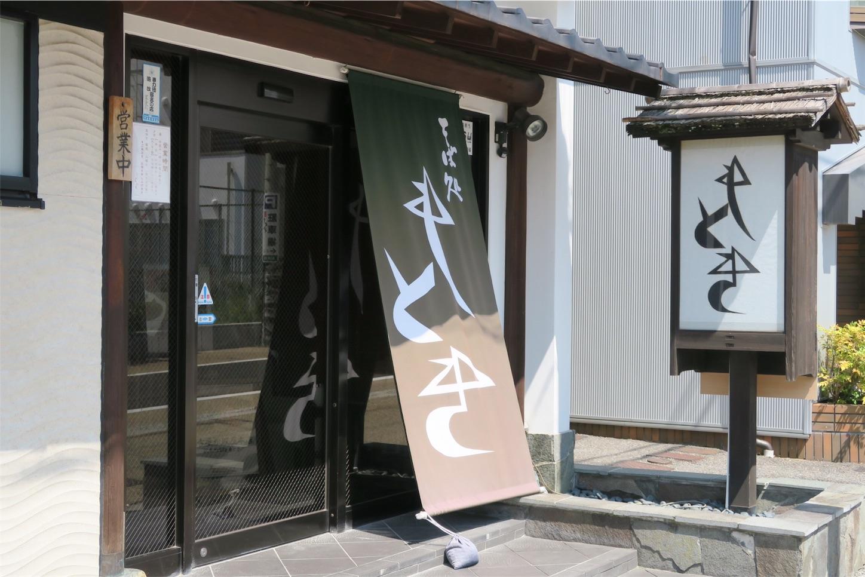 f:id:kaz-sasaki:20170910000557j:image