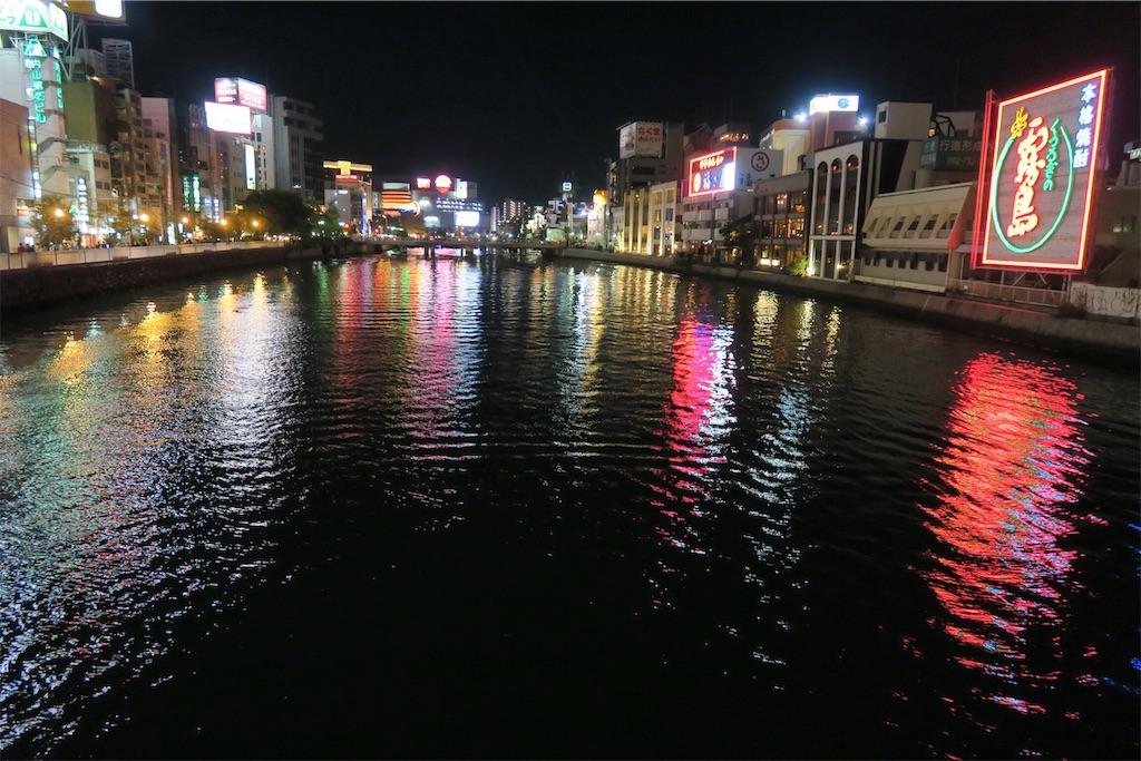 f:id:kaz-sasaki:20181030205016j:image