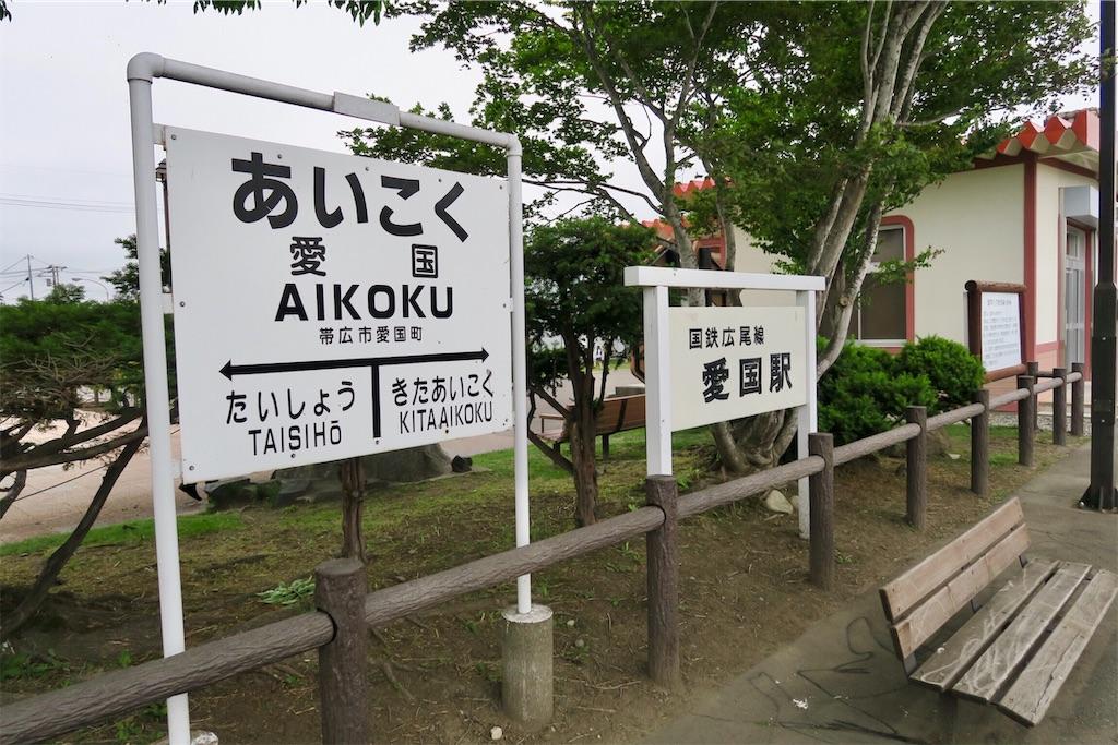 f:id:kaz-sasaki:20190726220528j:image