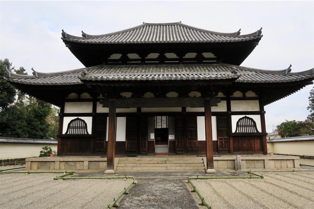 f:id:kaz-sasaki:20200212215106j:image