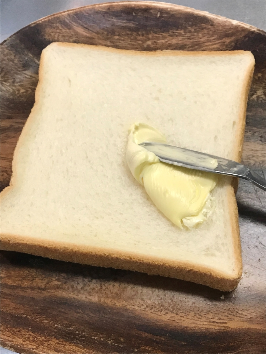 パンにマーガリンを塗ります