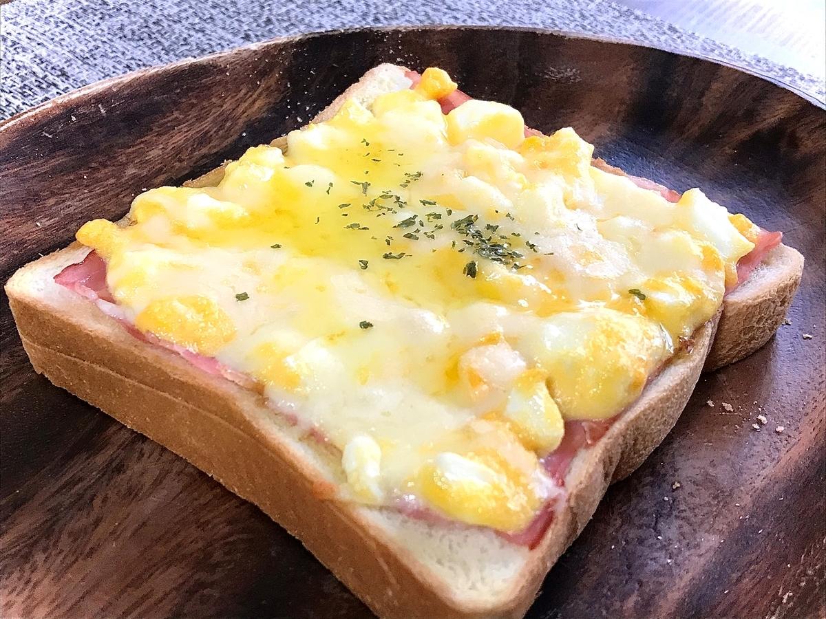 ベーコンと卵マヨのチーズトースト完成