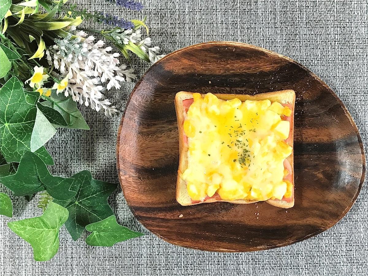 ベーコンと卵マヨのチーズトースト