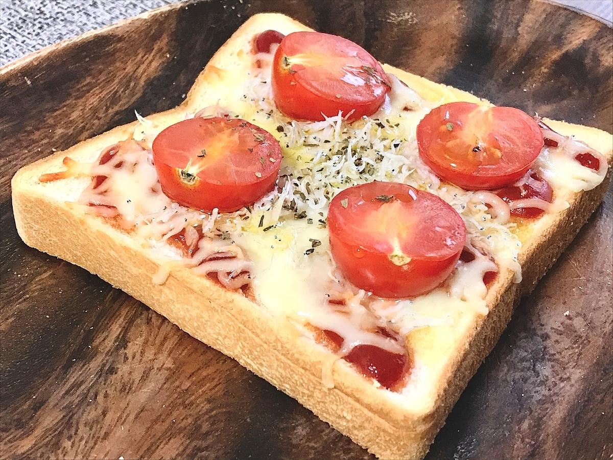 しらすとトマトのピザ風トースト完成