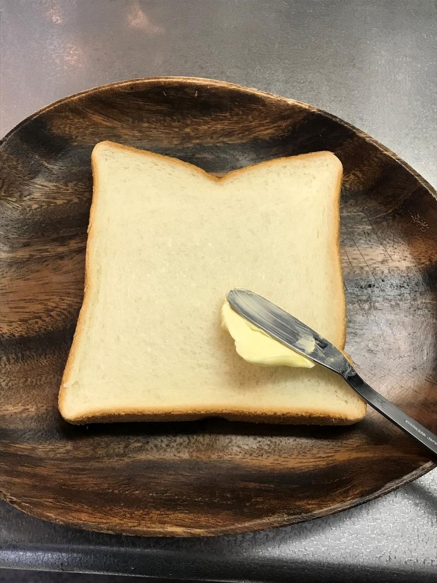 食パンにマーガリンを塗ります