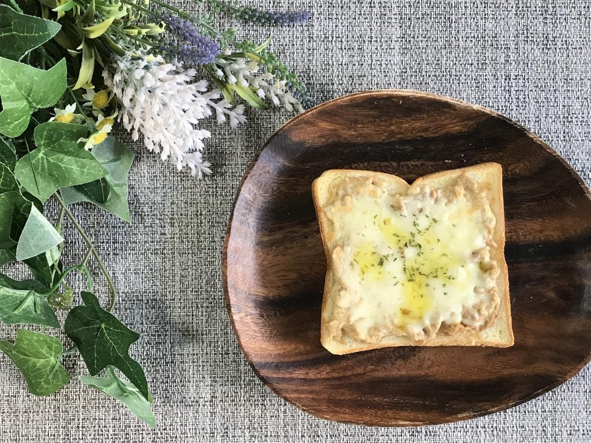 とろ~りチーズのツナマヨトースト