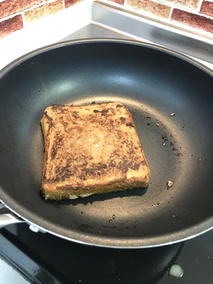 普通のフレンチトーストよりも少し焦げやすいので注意
