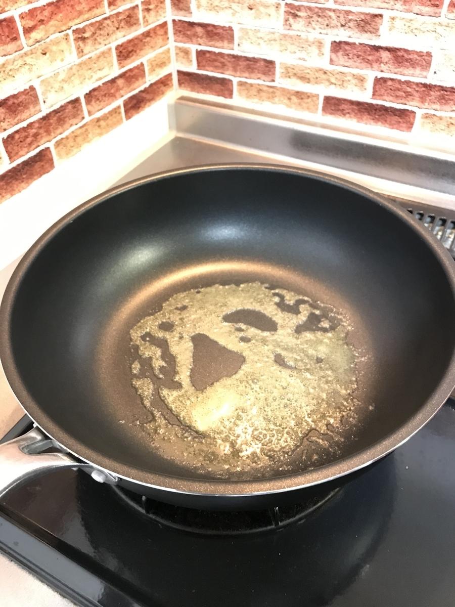 バターを敷きます