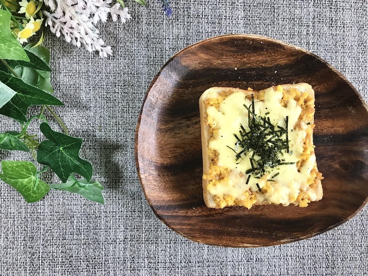 納豆入りスクランブルエッグのチーズトースト