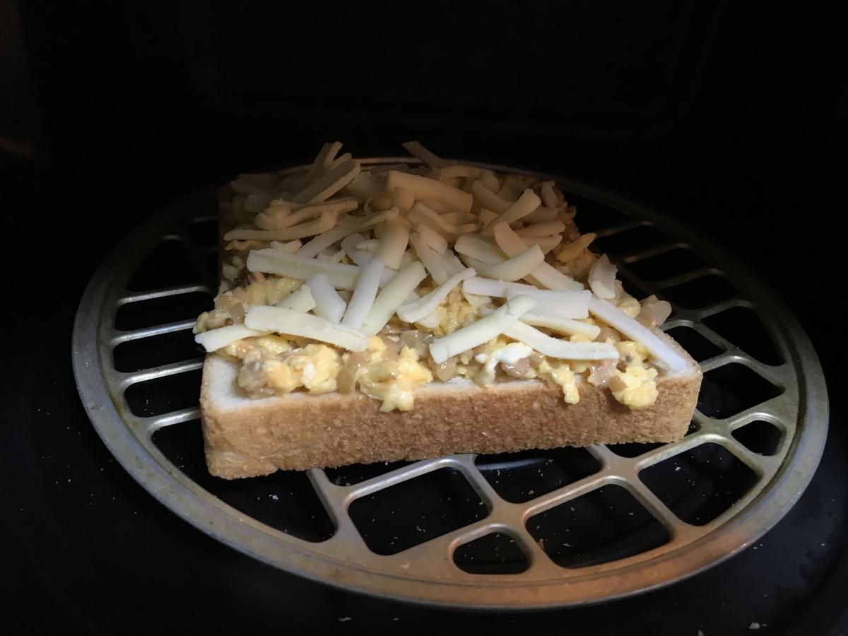 オーブントースターで約5分焼きます