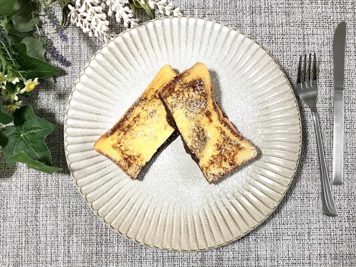 板チョコ入りフレンチトーストの作り方