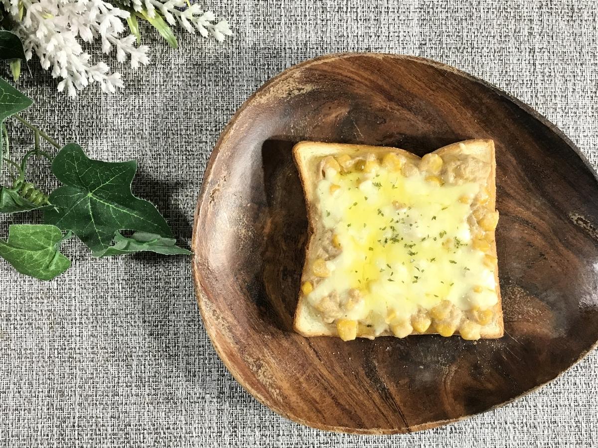 ツナマヨとコーンのチーズトーストの作り方