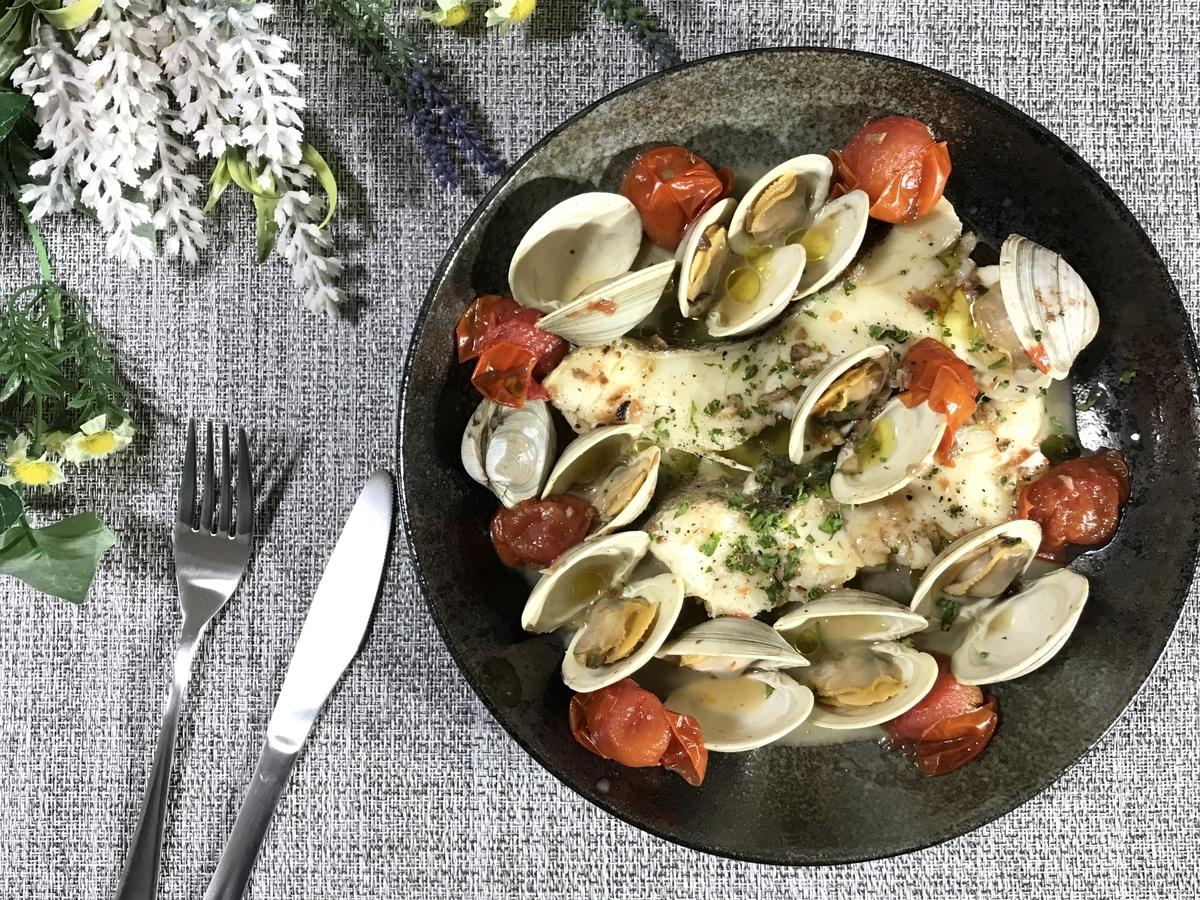 切り身魚で簡単!アクアパッツァの作り方・レシピ
