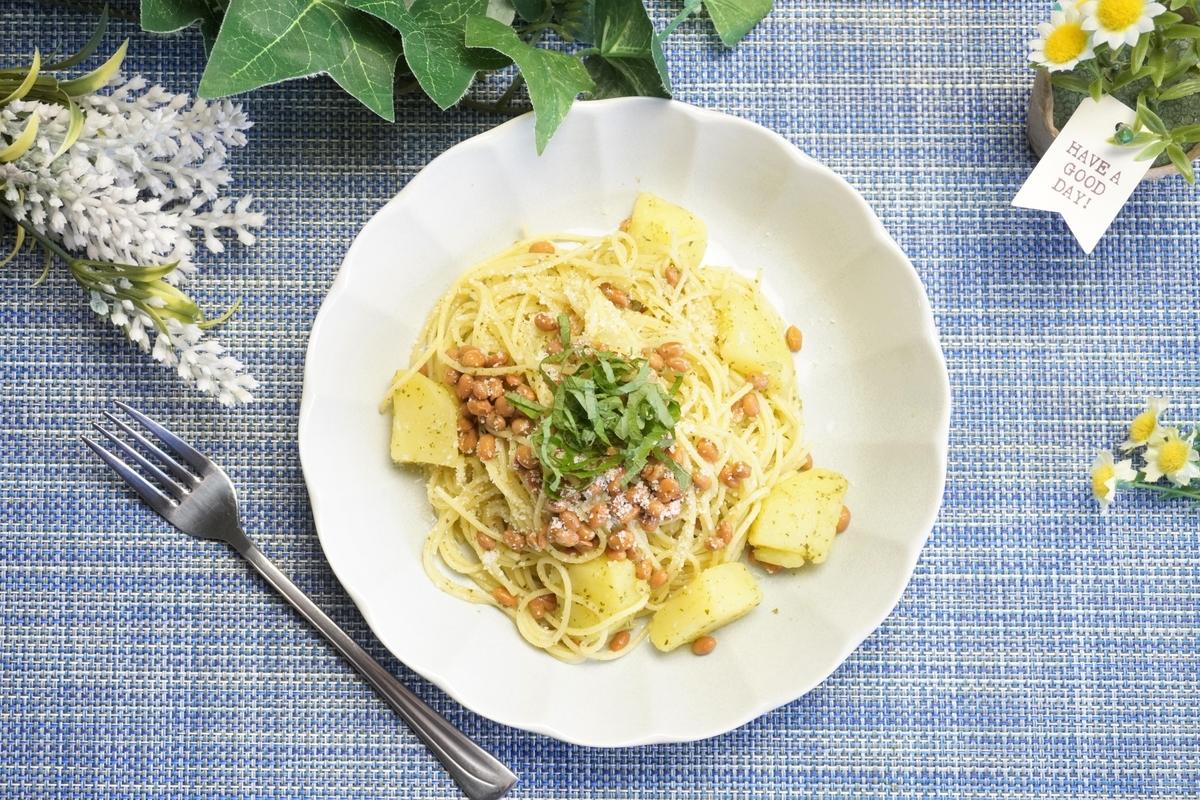 納豆とじゃがいもの大葉ジェノベーゼパスタの作り方・レシピ