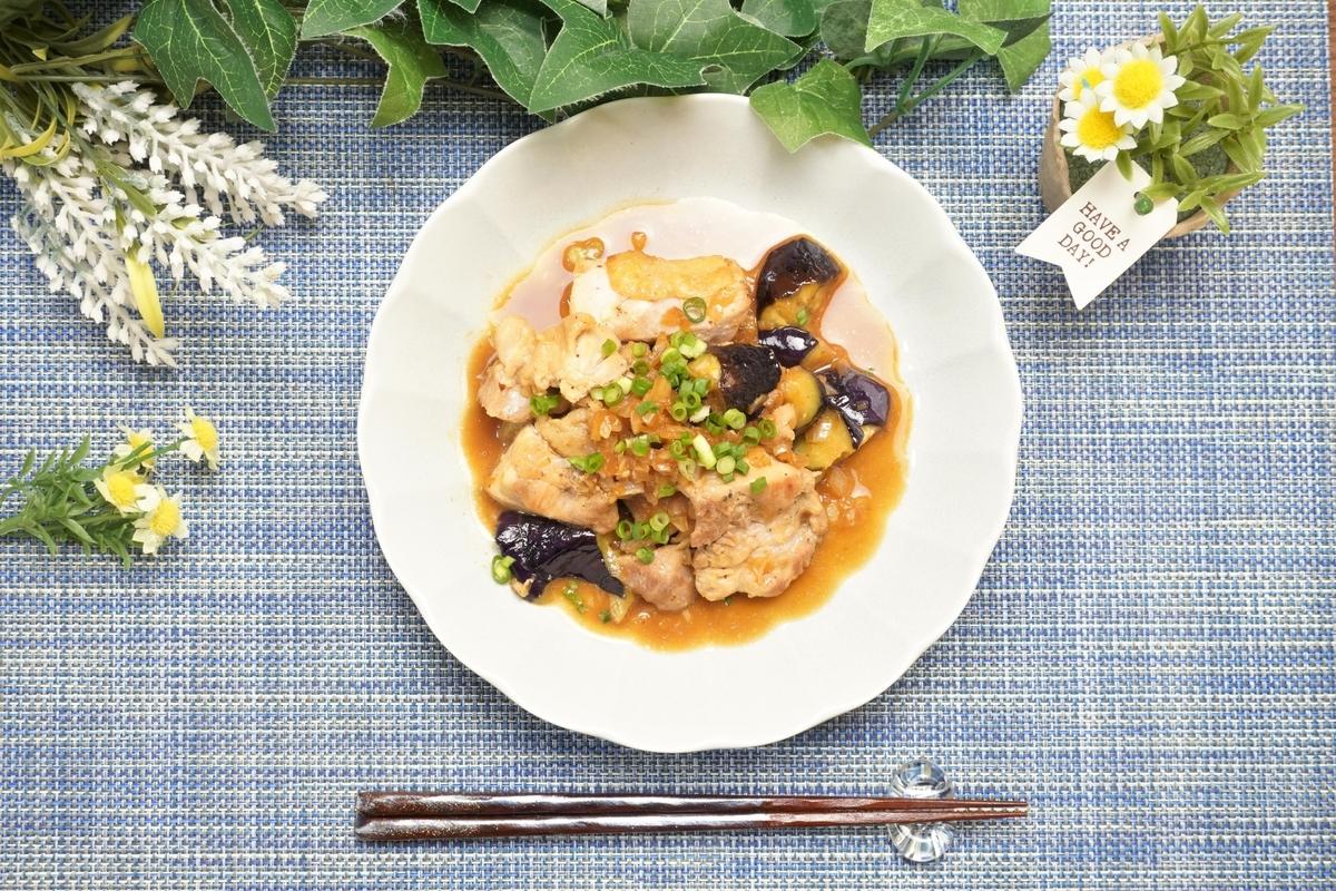 鶏肉とナスのオニポン炒めの作り方・レシピ