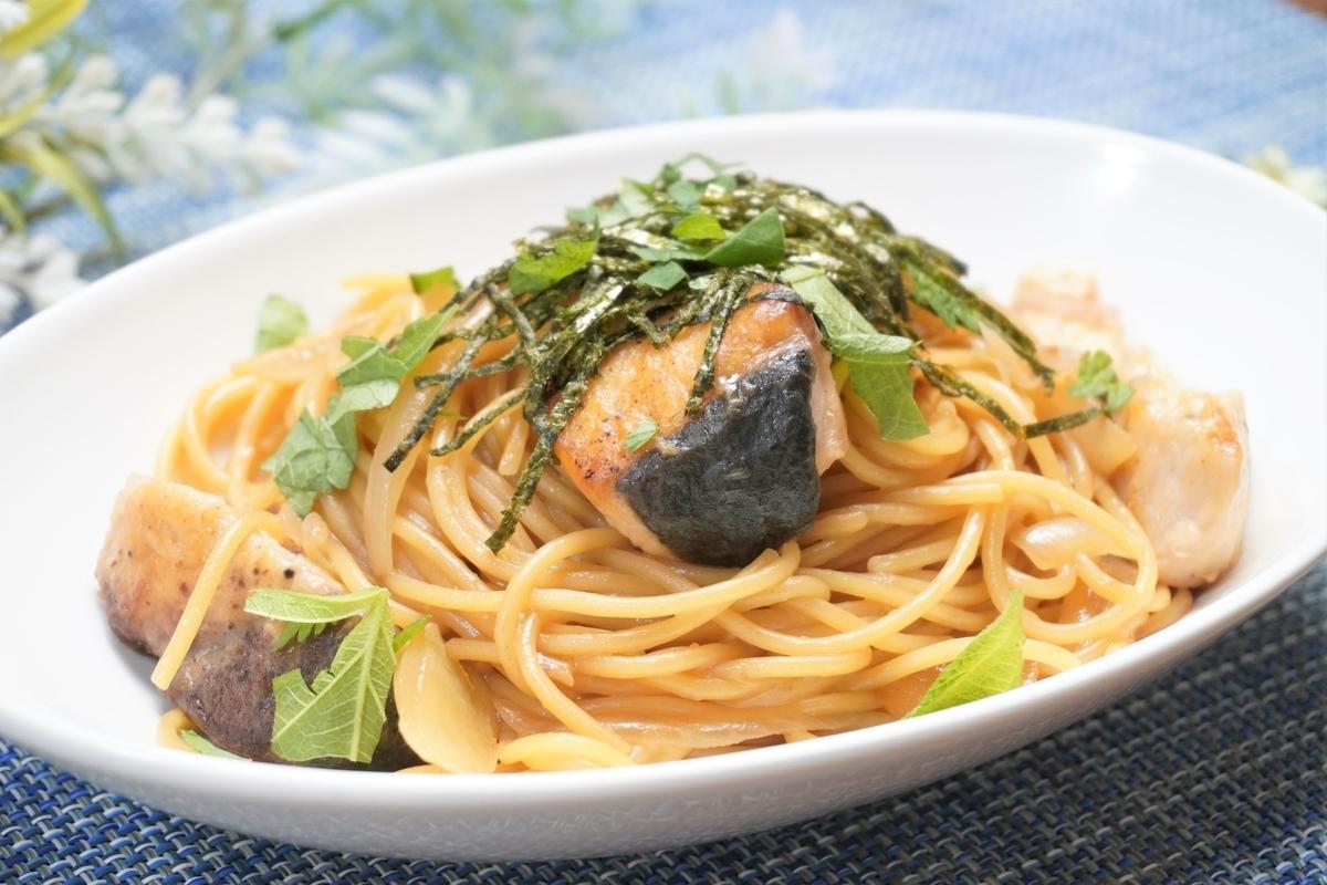ブリと玉ねぎの和風パスタの作り方・レシピ