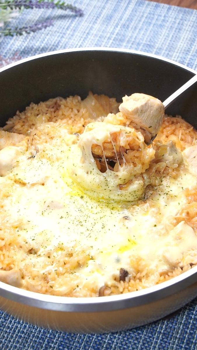 鶏むね肉ときのこのチーズパエリアの作り方・レシピ