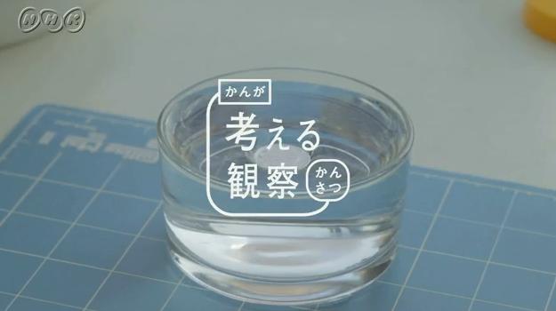 一円玉 (いちえんだま) - Japanese-English Dictionary - JapaneseClass.jp