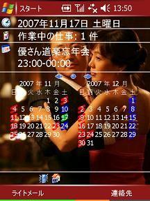 f:id:kazaguruma-87:20080619112533j:image