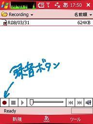 f:id:kazaguruma-87:20080830181640j:image:right