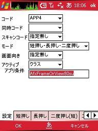 f:id:kazaguruma-87:20080830181642j:image