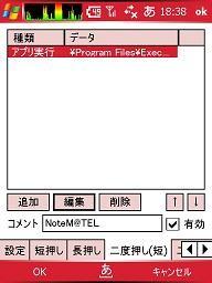 f:id:kazaguruma-87:20080830184411j:image