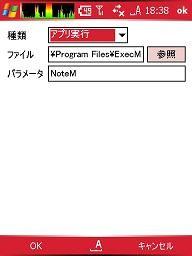 f:id:kazaguruma-87:20080830184412j:image