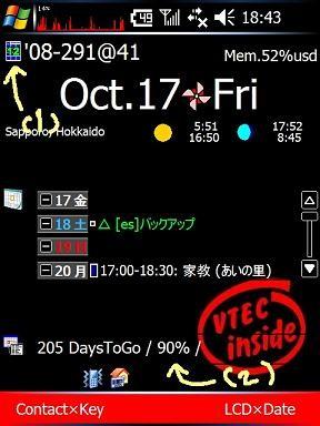 f:id:kazaguruma-87:20081017191619j:image
