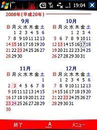 f:id:kazaguruma-87:20081017191620j:image:right