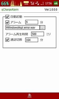 f:id:kazaguruma-87:20101128183241j:image