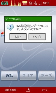 f:id:kazaguruma-87:20101128183336j:image