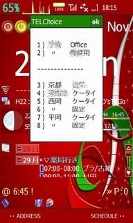 f:id:kazaguruma-87:20101128183337j:image