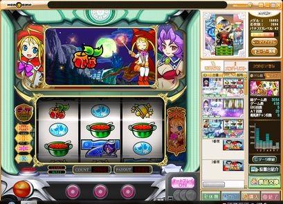 f:id:kazaguruma-87:20101212152503j:image