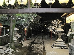 f:id:kazaguruma-87:20110101144108j:image