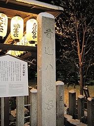 f:id:kazaguruma-87:20110101144109j:image