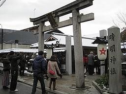 f:id:kazaguruma-87:20110101144541j:image