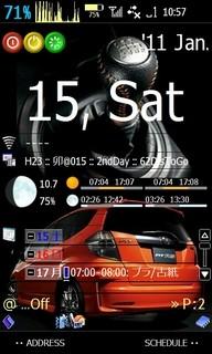 f:id:kazaguruma-87:20110115115321j:image:right