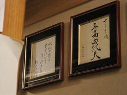 f:id:kazaguruma-87:20110430210942j:image