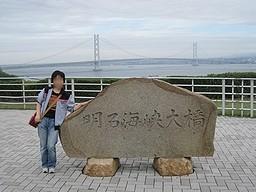 f:id:kazaguruma-87:20110612123447j:image