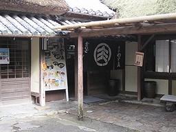 f:id:kazaguruma-87:20110612124819j:image
